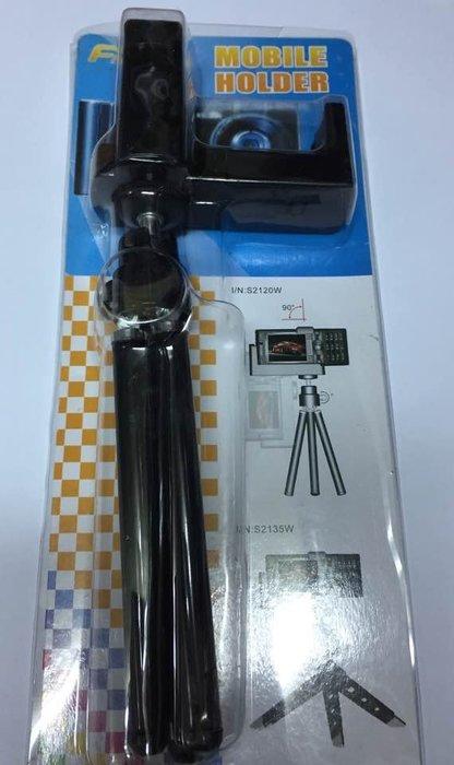 出遊必備 活動紀念留影 攝影三腳架 相機 手機可用