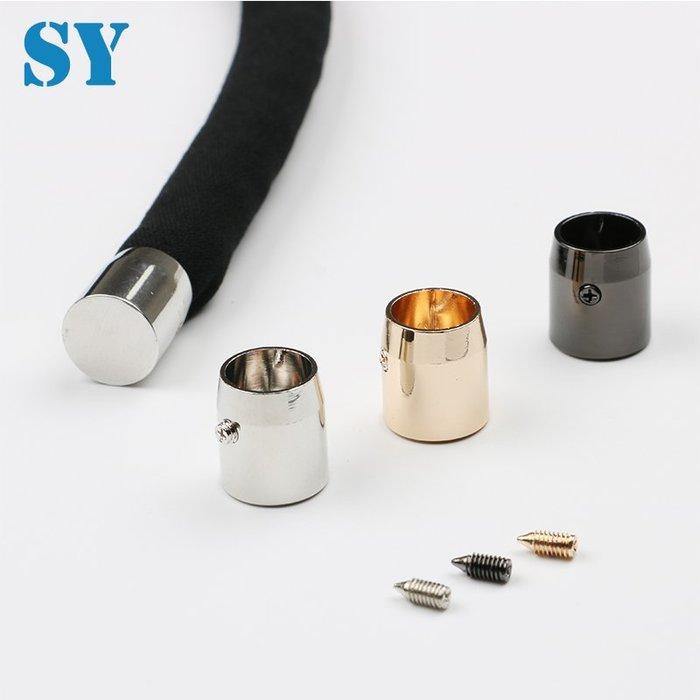 衣萊時尚-10mm純銅高檔金屬大號吊鐘羽絨服配件大衣繩扣止滑扣裝飾紐扣尾扣(規格不同價格不同)