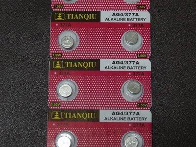 現貨天球金裝原廠鈕扣電池 AG4 LR626 LR66 377 SR626sw 1.5V 水銀電池 台北市