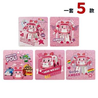 POLI 波力拼圖 6片~10片拼圖 (安寶篇) PUZ0976J/一盒5款入(定150) 救援小英雄 安寶 羅伊 盒裝