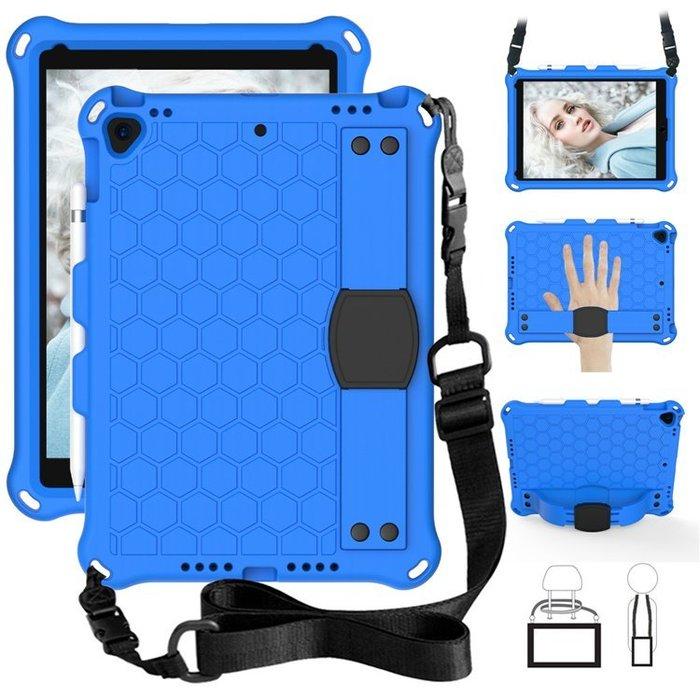 現貨  iPad  Mini  5/4/3/2  Pro  9.7  Air2  air1  蜂巢EVA背帶手持支架矽膠氣囊平板保護套