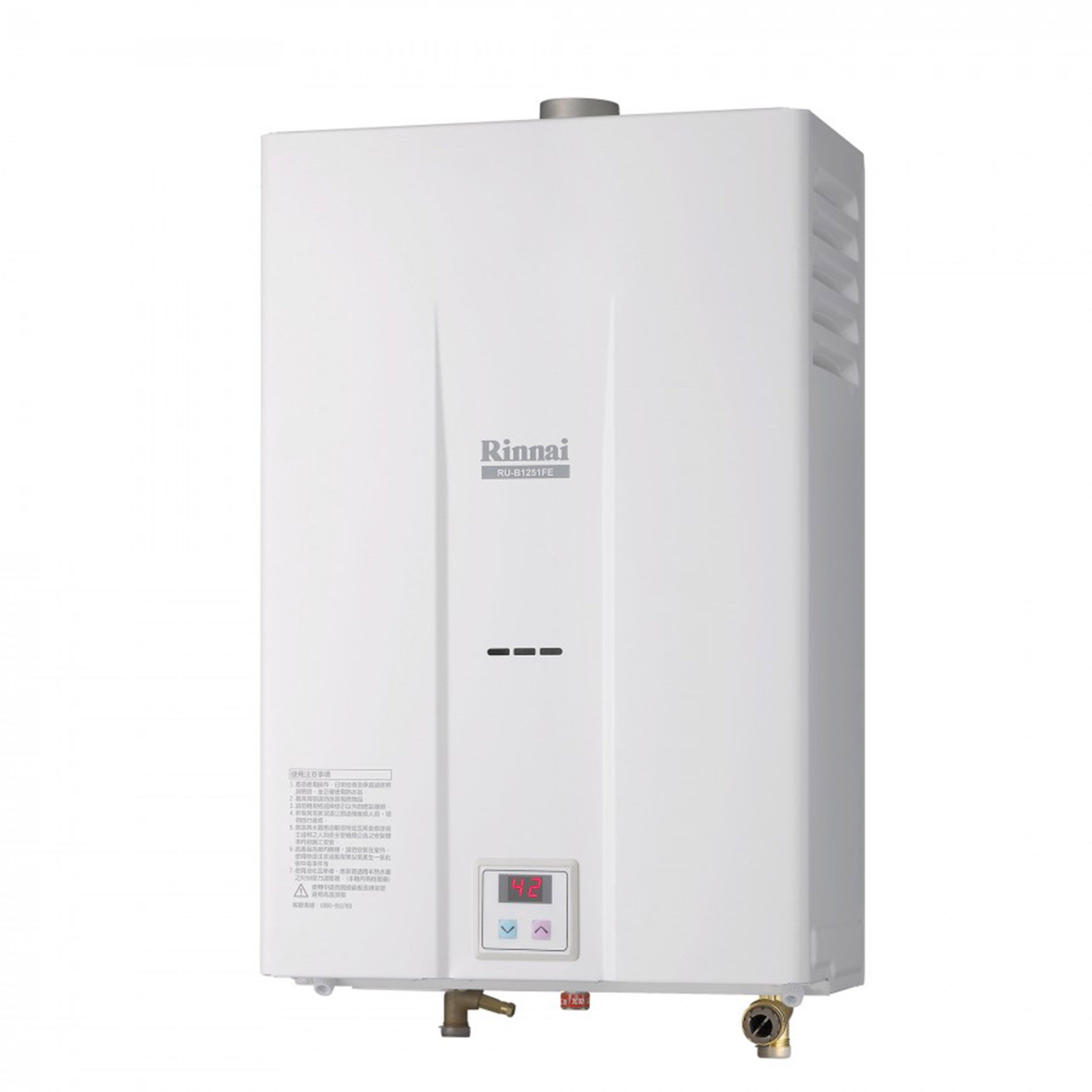 林內RU-B1251FE屋內型12L數位恆溫強排熱水器 B1251FE 1251宅配免運 不含安裝 保證原廠 保固一年
