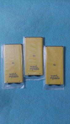 全新LG G5電池
