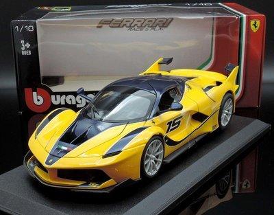 【MASH-】[現貨瘋狂價] Bburago 1/18 Ferrari Fxx-k #15 黃(全可開)