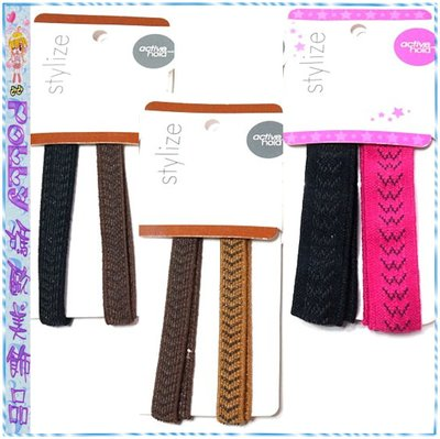 ☆POLLY媽☆歐美stylize止滑膠黑色、咖啡色、棕色、桃紅色鬆緊髮帶2條一組~3種組別
