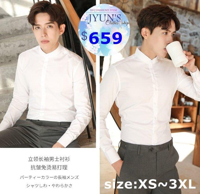 JYUN'S 秋季新款素色白色襯衫男款長袖立領商務正裝上班免燙西裝修身休閒男士職業襯衣亨利領襯衫大碼4色XS~3XL預購