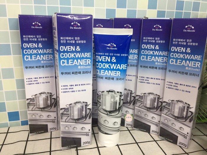現貨【LiuLan Box日韓生活館】韓國製 火山礦物 一刷即淨廚房鍋具清潔膏 200g