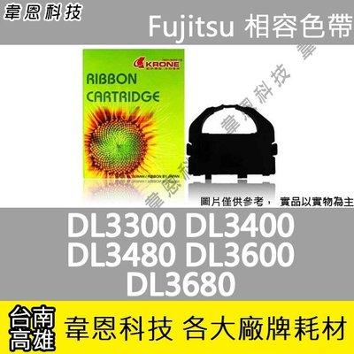 【韋恩科技-台南-含稅】Fujitsu 富士通 相容色帶 DL3400,DL3300,DL3480,DL3680