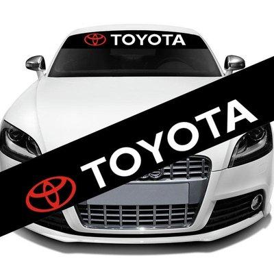 21.TOYOTA擋風玻璃貼紙/ 各車系通用/ 前擋風玻璃貼/ 檔風玻璃/ ALTIS/ VIOS/ 豐田/ RAV4/ ALTIS 高雄市