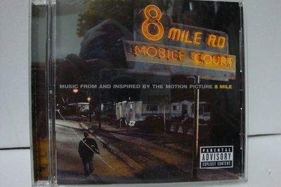 【銅板交易】二手原版CD♥【Music From and Inspired by The Motion Picture 8 Mile】