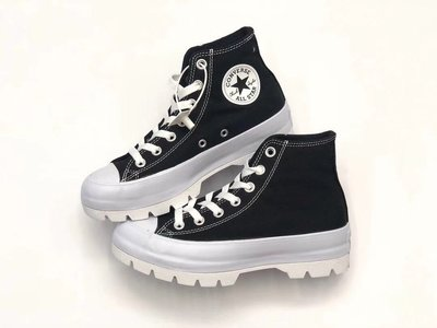 Converse Chunk Taylor All Star Lugged High Top增高小白鞋565902C