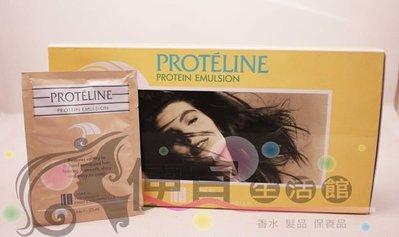 便宜生活館【深層護髮】L OREAL 萊雅 專業蛋白質修護髮膜 25ML 提供高滋養深層護髮燥~
