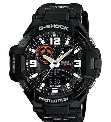 CASIO  G-Shock GA-1000-1A *全新現貨 * GA1000 GA-1000 *附原裝盒* 一年保養WhatsApp:90292663