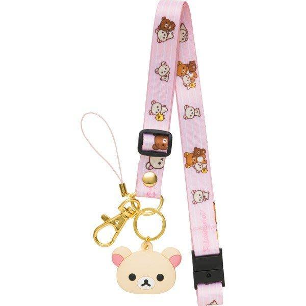 代購現貨 日本拉拉熊 識別證頸帶 手機帶 鑰匙帶