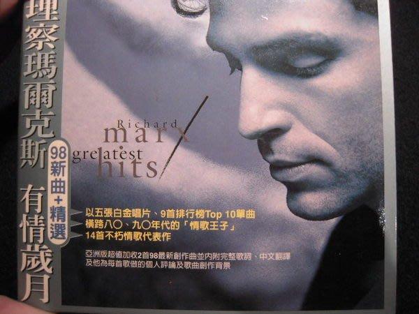 ※布箱子※二手原版CD~ 理察瑪爾克斯 【有情歲月~98新曲+精選】