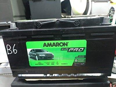 愛馬龍 AMARON 100ah 60038 60044 60011 歐規 銀合金 賓士 BMW 汽車 電瓶 電池