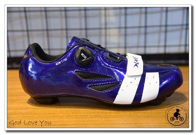 (高雄191) Lake cx176牛皮卡鞋藍紫色