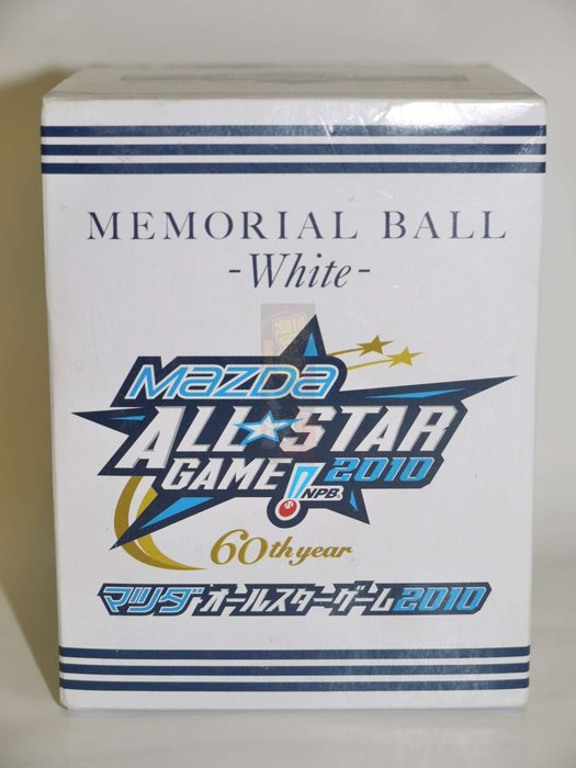 貳拾肆棒球-日本帶回日職棒2010  All-star全明星賽60週年紀念球組
