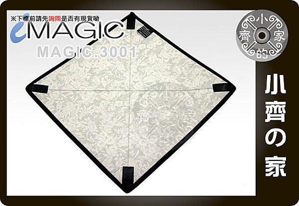 小齊的家 iMagic 專業魔術包布 百折布 相機套 內袋 數位相機 閃光燈 鏡頭NEX7 GF3 GX1 EP2 EPM1