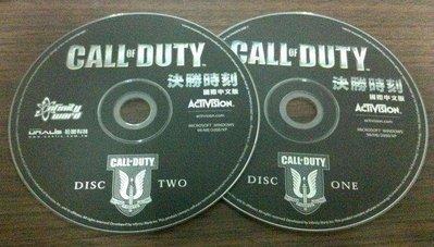 PC GAM--Call of Duty決勝時刻 /2手