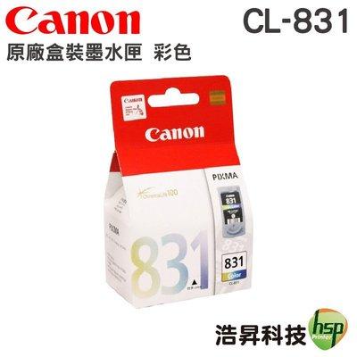 【浩昇科技】CANON CL-831 彩色 原廠墨水匣 MP145 MP198 MX308 MX318