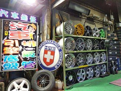 我最便宜 BBS 鍛造鋁圈 HRE 單孔鋁圈 GTS 米其林 15吋輪胎 16吋輪胎 17吋輪胎 18吋輪胎 19吋輪胎