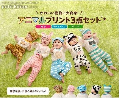 Q朵米-可愛動物大變身寶寶薄長袖三件組 二件式長袖包屁衣 兔裝 連身裝 連身衣 嬰兒服 寶寶服 短褲 學習褲 帽子