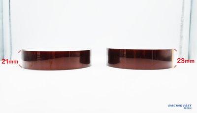 台灣精品 TUBLESS 無內胎 專用內襯膠帶 21mm/23mm 一捆2輪使用 內襯膠帶 【跑的快】
