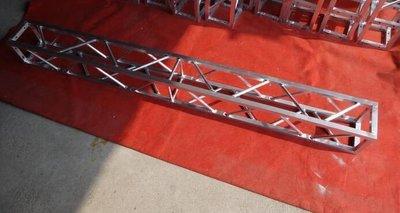 TRUSS 鋁合金架大特賣250*250*50  3250一米  重型架760*600*50 5800米