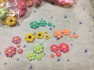 橘 黃 藍 綠 紫 桃粉 波斯菊 花朵 造型DIY素材 袖珍小物 奶油殼 飾品材料 大中小4入素材包 (現貨)