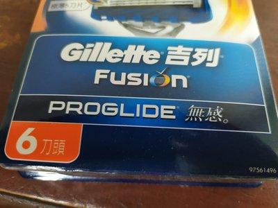Gillette 吉列 無感  刮鬍刀片  Proglide 刀架 刀片 中和可面交 6刀頭