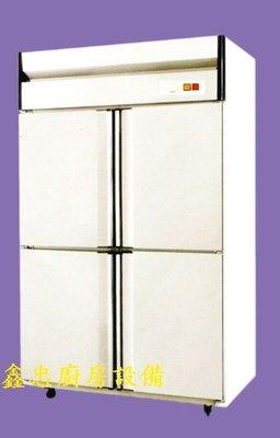 鑫忠餐飲設備-廚房設備:全新92型4尺四門立式不鏽鋼冷凍冷藏管冷冰箱-賣場有快速爐-工作台-水槽-烤箱-攪拌機