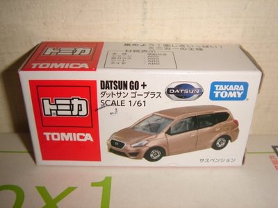 1風火輪美捷輪NISSAN汽車TOMICA多美1:64合金車AS特別版DATSUN GO +達特桑轎車金一百一十一元起標