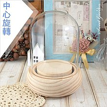 Sweet Garden, 12*高15cm玻璃罩+實木音樂盒內轉底座(可選曲) DIY永生花 陶紙藝設計 防塵展示