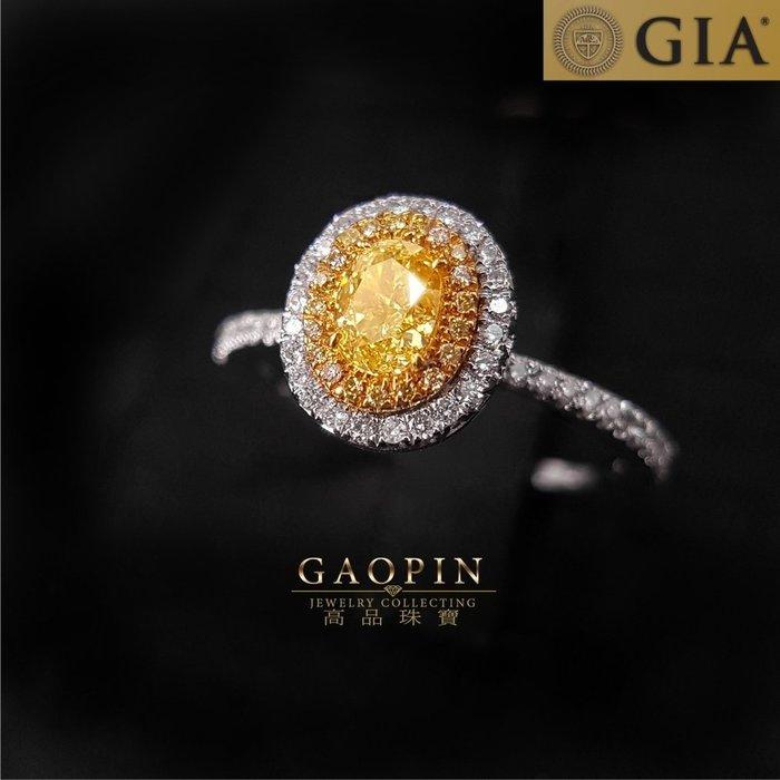 【高品珠寶】GIA50分黃鑽石戒指 #2315