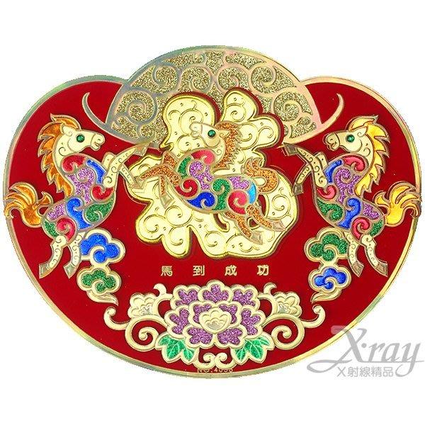節慶王【Z710780】雙駿獻福元寶,春聯/字貼/佈置/紙製品/過年/羊年