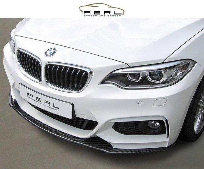 【樂駒】Perl Carbon Design BMW F22 碳纖維 carbon 前下巴 空力 外觀 套件 擾流