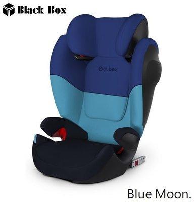 諮詢 CYBEX Solution M-Fix SL Blue Moon 2018 ISOFIX