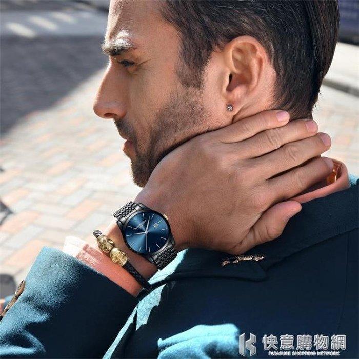 手錶超薄時尚潮流韓版精鋼帶石英錶手錶簡約男士腕錶學生防水男錶 igo
