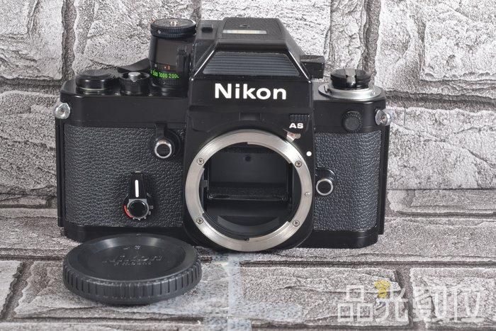 【品光攝影】Nikon F2AS DP-12 全機械式快門 底片機 黑色 #33500A