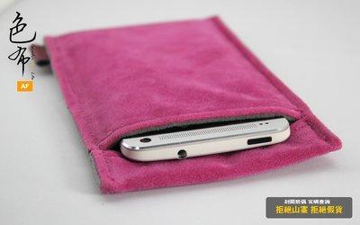 ~Seepoo總代~2  絨布套HTC宏達電One S9 5吋絨布袋 手機袋 保護袋 保護