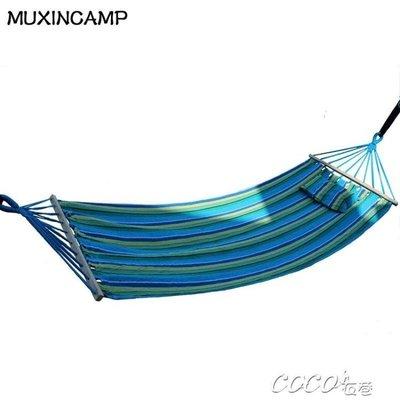 吊床 戶外室內吊床單人帶木棍帶枕頭加厚帆布吊床秋千配布袋
