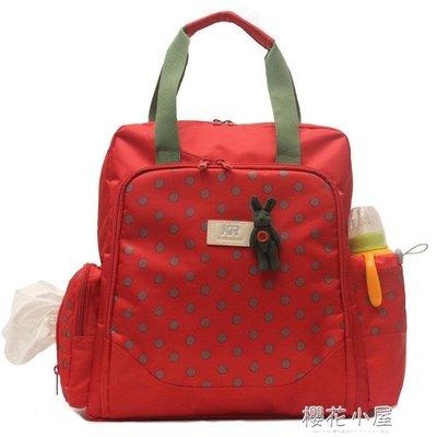 媽咪包雙肩包 韓版大容量多功能時尚媽媽包手提孕母嬰包外出