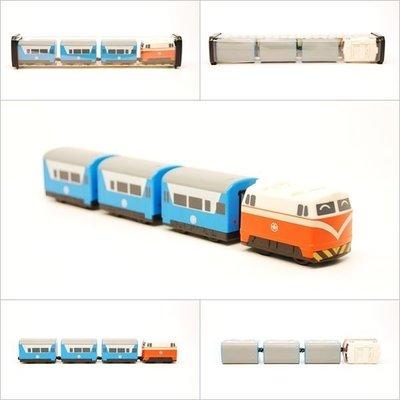 【喵喵模型坊】TOUCH RAIL 鐵支路 Q版 台鐵E200復興號小列車 (QV009T2)