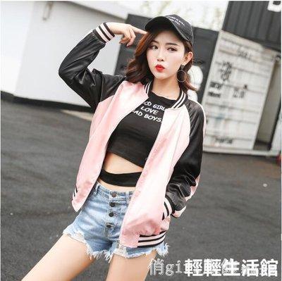 同款2019新款韓版原宿bf風女春秋學生寬鬆短款棒球服外套qqshg