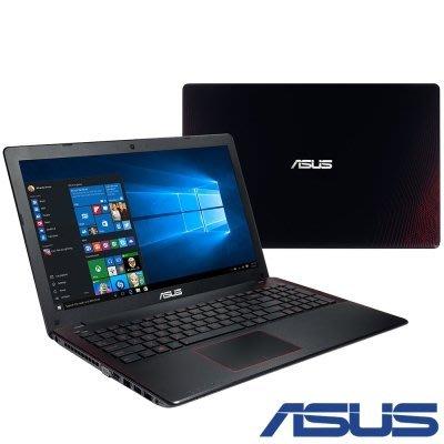 ☆天辰通訊☆中和 華碩 ASUS X550VX 15吋筆電 i5-6300HQ GTX950 1T/4G Win10