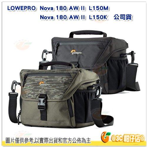 羅普 LOWEPRO Nova 180 AW II 諾瓦180AW II 公司貨 防水 相機包 單肩 側背包 攝影包