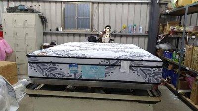 ☆唯新床墊☆免運費.5CM乳膠+平三線2.3硬式全新獨立筒.標準雙人5X6.2尺9900元..門市免費試躺::
