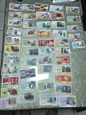 愛國獎券 國旗、生肖、國慶、雙十 999 尾期、特殊號、四連張、二連張