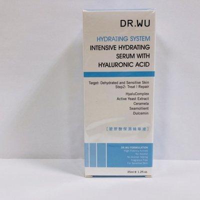 【欣靈小坊】全新 達爾膚 DR.WU 玻尿酸保濕精華液 35ml  全新盒裝封膜 效期2022